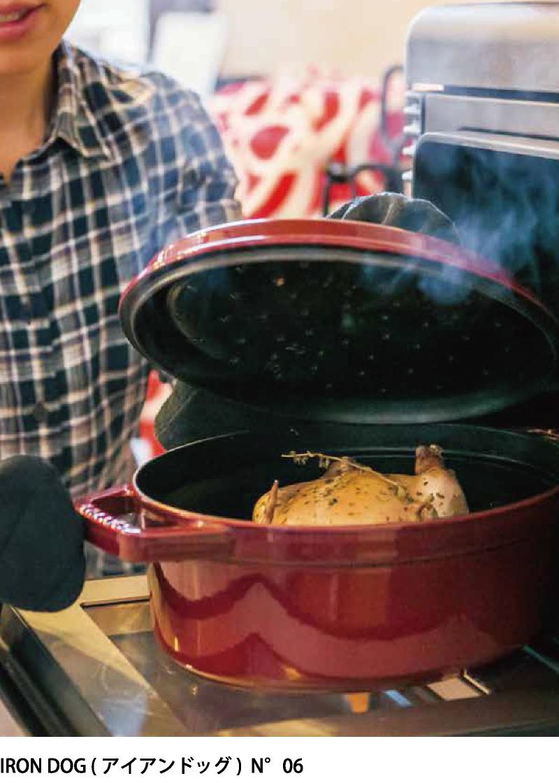薪ストーブで自慢の手料理をつくる