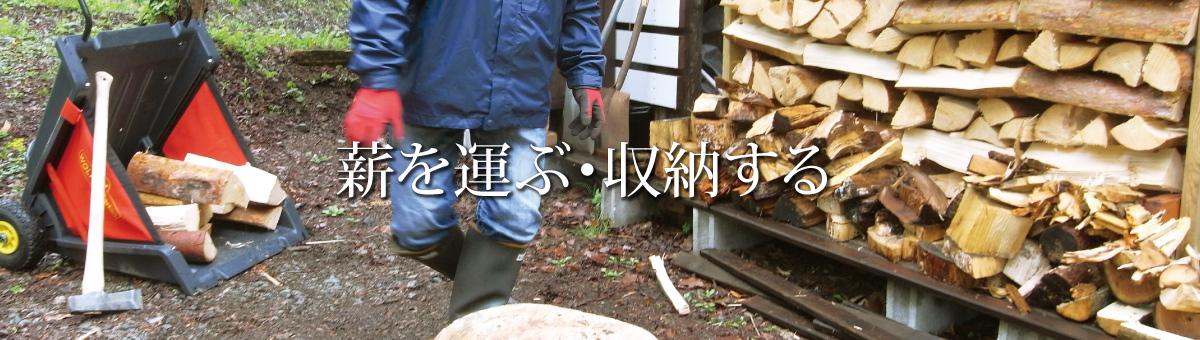 4′ ログラック