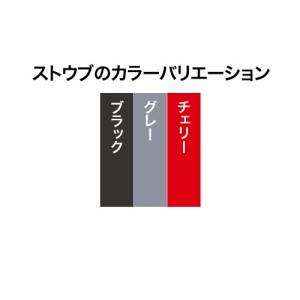 ブラック / グレー / チェリー