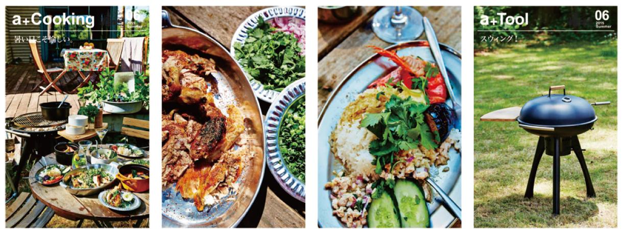 薪ストーブやBBQなど、「火」を使ったお料理を紹介する、季刊「a+ TOOL&COOKING」レシピブック Tool & Cooking